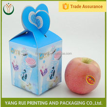 Good quality Side Gusset Flat Bottom mask paper packaging box,medical paper packing box printing,paper wine packing box