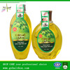 new!! hair oil for frizzy hair use oil olive