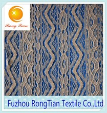 100 cotton white lace fabric used in home textile fabrics
