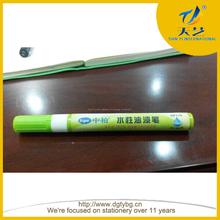 pluma de pintura rotulador marca agua pintura borrable pluma de pintura lavable de buena calidad se utiliza para cualquier super