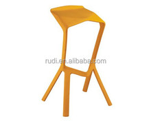 Modern plastic bar Stool