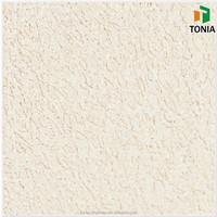 Wave Pattern Beige Glazed Ceramic Tiles Building Material 30x30 Ceramic Tiles Factory