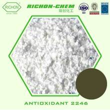 Manufacturers Hot New Products for 2016 CAS NO 119-47-1 Rubber Antioxidants 2246 MBP Cream white crystalline powder