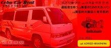 Cebu Car Rental Van Tourists
