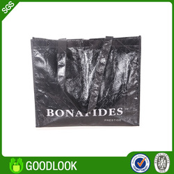 foldable reusable non woven shopping bag with logo