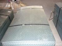 China manufacturer steel plate scrap
