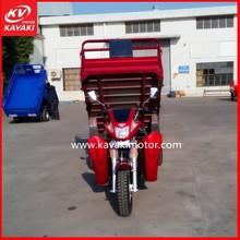Electric Car Air Conditioning System Chinese Three Wheel Motorcycle/Cargo Bike/Three Wheel Electric Motor Bike