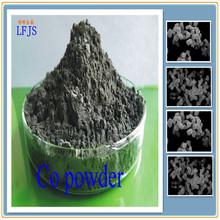 cobalt metal powder with 99.8% min purity,1.05-1.45micron)