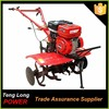 China agriculture cheap tiller agricultural used rotary tiller cultivator