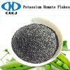 /product-gs/plant-growth-accelerate-potassium-humate-flakes-organic-fertiliser-60257433955.html