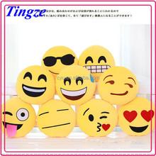 2015 New product wholesale pp custom whatsapp emoji pillow cute smiley face soft toys poop plush emoji pillow