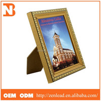 Laser Cut Wood Frame China Carbon Frame