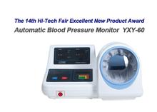 Hospital Blood Pressure Monitor