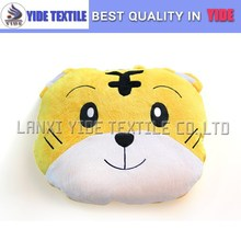 Zhejiang Cheap High quality Lovely Cute Tiger Head Shape Pillow and Blanket in One