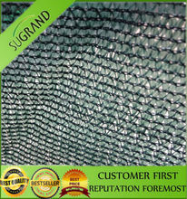 factory direct sale warp knitted shade net carport, swimming pool sun shade