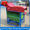 2015 newest type and efficency corn sheller and thresher machine