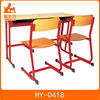 wooden double antique school desk