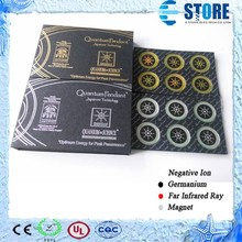 Battery Salvage Sticker EMR Anti Radiation Shield For Laptop Computer
