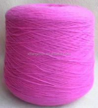 professional colorful 100% acrylic yarn for animal baby hat &cap/fish net/galvanized wire factory from anping ying hang yuan