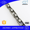 ISO 9001 Approved Stainless Steel Conveyor Chains 232AL 2162