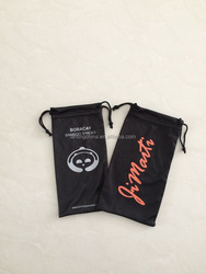 Microfiber suede sunglasses pouch with double drawstring