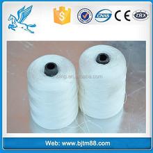 100% polyester sewing thread, 1500d polyster yarn, polyster yarn