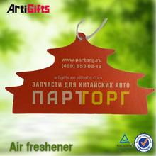 2015 Custom absorbent paper car air freshener printing