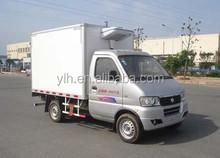 Mini refrigerator truck