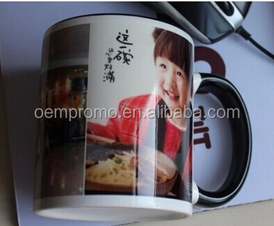 Heat-transfer coffee mug_004.jpg