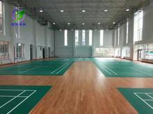 indoor vinyl flooring/ PVC material Badminton sports courts flooring/anti-slip sports flooring