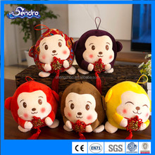 2016 Chinese New years Monkey,hot sale Happy monkey,2016 best gift for kids