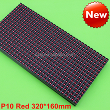 Red P 10 Led Panel 5V Outdoor/ Indoor 320*160mm