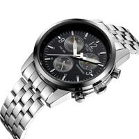Fashion mens watches 2015 SKONE vintage japan movement quartz watch stainless steel back