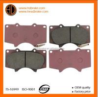 asbestos free brake pad for mitsubishi pajero 4605A472
