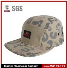 Leopard Fashion Snapback Hats, Animal Print Caps, Fashion Flat Visor Cap and Hat