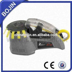 self-adhesive waterproof tape dispenser
