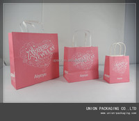 Flat handle die cut handle paper bag with different handle types paper bag