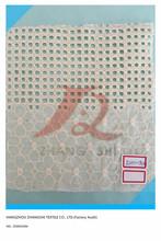 lace designer cotton salwar kameez,cotton lace embroidery fabric