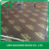 Poplar core 20mm T Brown film faced plywood / 1220mm x 2440mm Full core with new wood / One hot time pressed