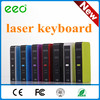2016 alibaba online shop super Mini wireless virtual mechanical Laser Keyboard for Smartphone
