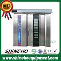 Equipamento da padaria forno rotativo/elétrica/diesel rotary forno/rotativo forno de padaria
