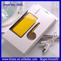 2600mah external battery powerbank power bank external battery pack transformer power bank