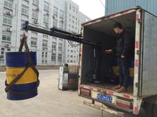 0.8 ton pickup truck boom lift crane with radio control for sale
