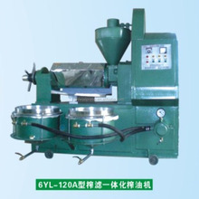 Combined/ Integrated Automatic and Large Capacity Oil Milling Machine 6YL-120A