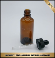 5ml 10ml 15ml 20ml 30ml 50ml 100ml Amber Glass Bottle/Orifice Reducer/Plastic childproof dropper Cap alibaba china factory