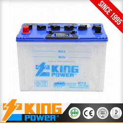 JIS 12V 70AH N70 Bulk car batteries Dry Charged Car battery