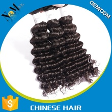 Deep Wave afro hair nubian kinky twist with good quality