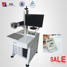 10W Industrial Desktop Laser Pet Tag Engraving Machine
