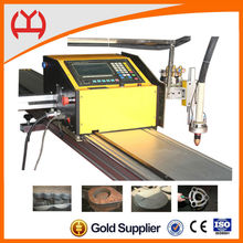 Portable CNC Cutting Equipment