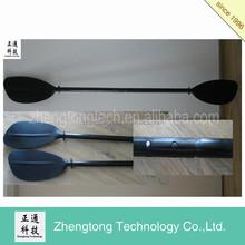 Aluminum Kayak paddle with 5cm adjustable